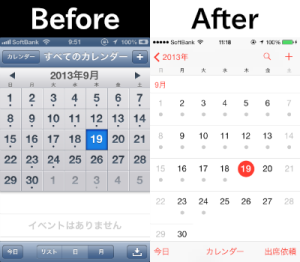 BeforeAfter6