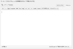 スクリーンショット 2014-04-10 18.20.53